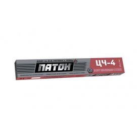 Электроды ПАТОН ЦЧ-4 3 мм/1 кг ПТ-8924