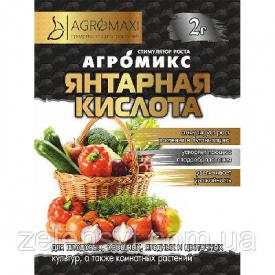 Удобрение Агромикс Янтарная кислота 2 г от Agromaxi (оригинал)