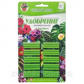 Удобрение-палочки Чистый лист универсальное 30 шт