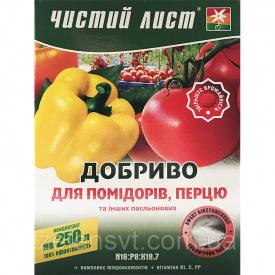 Комплексное удобрение Чистый Лист для томатов перца и других пасленовых 300 г Украина