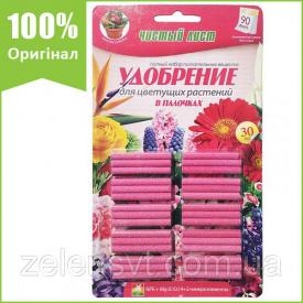 """Добриво-палички """"Чистий аркуш"""" (для квітучих рослин), 30 шт."""