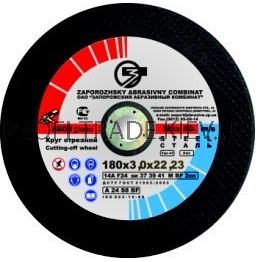 Диск отрезной ЗАК 400x4,0x32 14 А 41 (10 шт) ПТ-0058