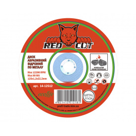 14-12512 Диск отрезной по металлу 125x1,2x22,2 Red Cut (25 шт)