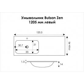 Умывальник для ванной комнаты Bulsan ZEN 1205x460х140 левый