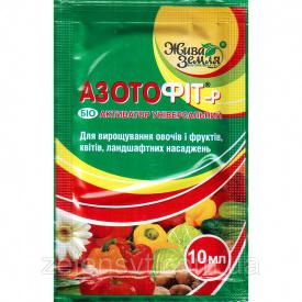 Удобрение для овощей Азотофит (10 мл) от БТУ-Центр