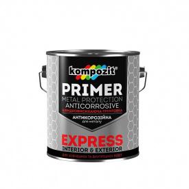 Грунтовка антикорозійна EXPRESS Kompozit червоно-коричнева 0,9 кг