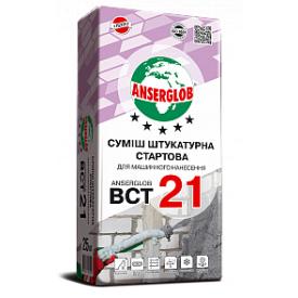 Штукатурна суміш для газоблоків цементно-вапняна ANSERGLOB ВСТ 21 25кг