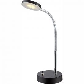 Лампа настільна Globo DENIZ 24124
