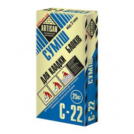 Кладочная смесь для блоков Артисан C-22 25 кг