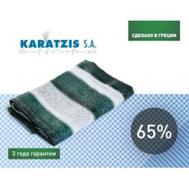 Сетка для затенения KARATZIS бело-зеленая 65% (4x10м)