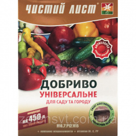 Чистый Лист универсальное удобрение для сада и огорода 300 г Украина