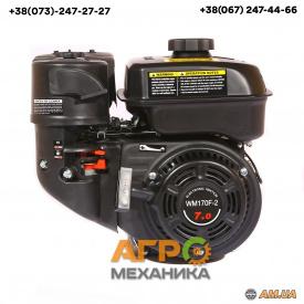 Двигатель Weima WM170F-1050(R) NEW (с редуктором)