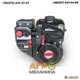 Двигун для снігоприбирача WEIMA W210FS Q3