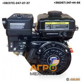Двигатель Lifan LF170F-T вал 20 мм под шпонку