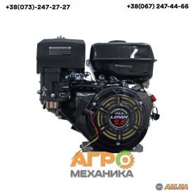 Двигатель Lifan LF177FD (газ/бензин)