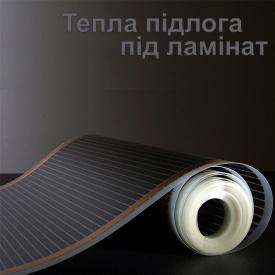 Электрический теплый пол под ламинат Heat-F (Китай) 100см 220В/м.кв
