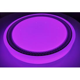 Светодиодная люстра с пультом RGB Classic 80W 490х490х76мм 20-25кв/м