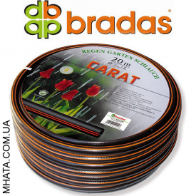 Шланг для полива BRADAS Carat 5/8 50 м