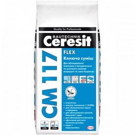 Клей для плитки из натурального та искусственного камня Ceresit CM 117 5 кг