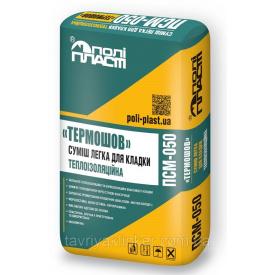 Легкая теплоизоляционная смесь для кладки термоблоков ПСМ-050 (теплый раствор)
