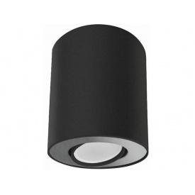 Точечный светильник Nowodvorski SET 8902 (Now8902)