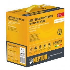 Система Neptun Bugatti Base 1/2