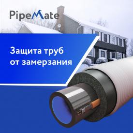 Система защиты от замерзания труб PipeMate 10-PM2-15-20