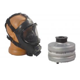 Протигаз ГП-9 з фільтром від хлору і сірководню В2Р3