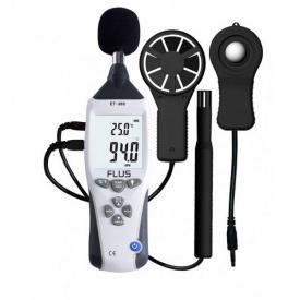 Мультифункциональный прибор 5 в 1 FLUS ET-965