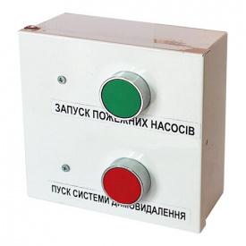 Блок управління пожежним краном БУПК (без плати)