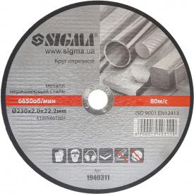 Круг отрезной по металлу и нержавеющей стали Ø230×2.0×22.2мм, 6650об/мин SIGMA (1940311)