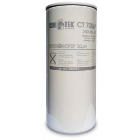 Фильтр Petroline 800 HS-30