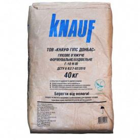 Гипс строительный Knauf Г10 (40кг)