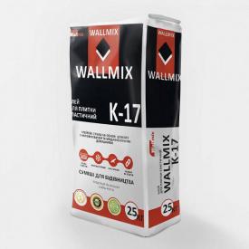 Клей для плитки Wallmix К-17 эластичный, 25кг