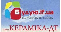 ПВКП Кераміка-ДТ
