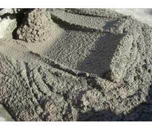 Мелкозернистый бетон П4 В20 F75 СМ