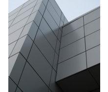 Алюминиевая композитная панель Profilbond 1,25x6,1 м серебро