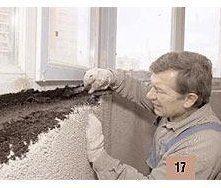 Приготування розчину з Rhodipor (Родіпора)