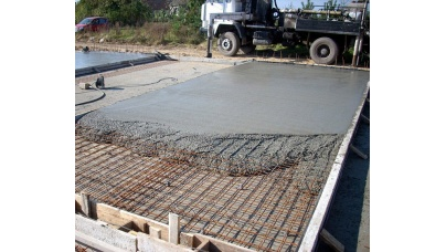 Выполнение бетонных работ