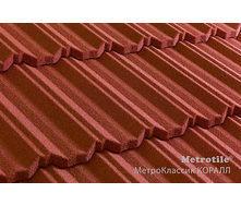 Композитная металлочерепица Metrotile Metroclassic 1330*410 мм