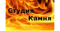 Студія Каменю