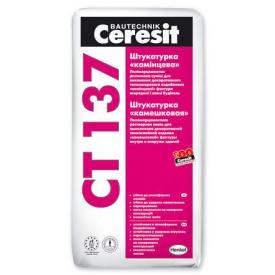 Штукатурка Ceresit CT 137 камешковая 1,5 мм 25 кг белая