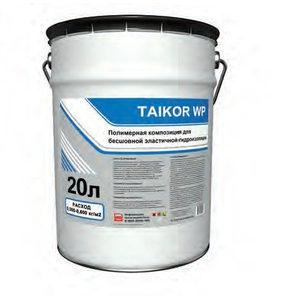 Еластична гідроізоляція ТЕХНОНІКОЛЬ Taikor WP 20 л