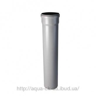Труба канализационная пластиковая 50х250 мм