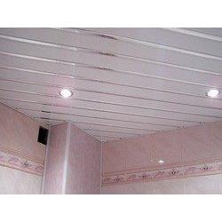 Готовый набор потолка Бард ППР-084 1*3 м белый матовый
