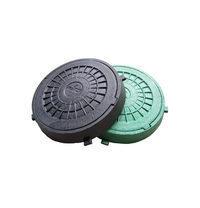 Люк садовый пластмассовый легкий №2 1 т с замком зеленый (13.00.8)