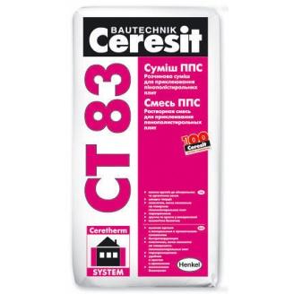 Клей для ППС плит Ceresit СТ-83 PRO 25 кг