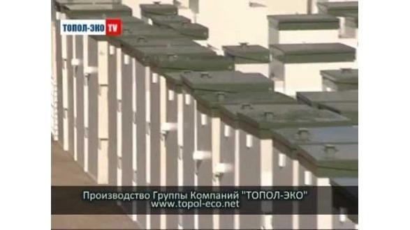 Производство автономной канализации ТОПАС