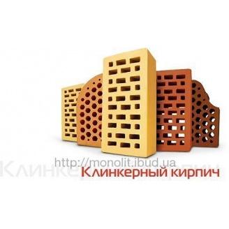 Кирпич клинкерный М-350 250*120*65 мм