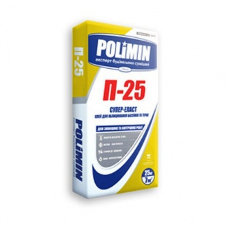 Клей для облицовки Polimin Супер-эласт П-25 25 кг